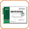 antivirales ciprofloxacino lactato en polvo soluble en medicamentos de perro