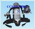 suministrado por la fábrica de ccs ce aprobado el convenio solas de extinción deincendios rhzk aparato de respiración conjunto