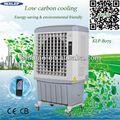 Eco- ambiente 3- lateral del aire de entrada de agua de cortina de aire más fresco
