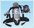 el convenio solas rhzk aparato de respiración precio