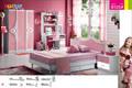 8103# guardería utilizado la venta de muebles
