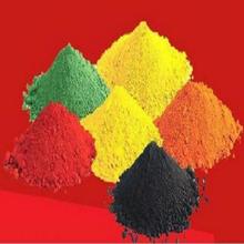 Pigmento rojo rábano/pigmento orgánico en polvo de color rojo