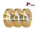 h65 bobina de cobre
