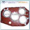 /p-detail/sinotruk-parte-del-howo-cami%C3%B3n-caja-de-cambios-de-la-cubierta-posterior-300001147447.html