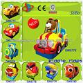 GM57 manèges pour les enfants