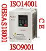 /p-detail/Motor-de-ca-unidades-ce-f%C3%A1brica-1-fase-de-380v-3.7kw-400hz-300003668547.html