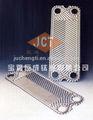 gr1 gr2 titanio placa de espiral intercambiador de calor precio