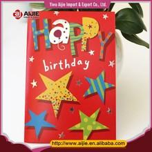 nueva llegada de feliz cumpleaños tarjeta de felicitación