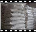 Sulfato de amônio( caprolactama) como um fertilizante do gramado