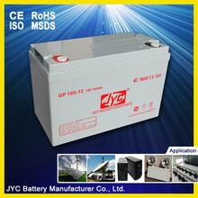 batería vrla 12v105ah precio de la batería