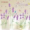 Niza púrpura flores de lavanda pegatinas de pared decorativos para los niños, los niños extraíble pegatinas de pared