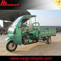 Huajun 3 rueda de la motocicleta de tres ruedas de carga para la venta