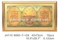 marcos de pared imagen musulmán marco marcos de fotos para la decoración del hogar
