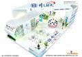 soportes para exposiciones,cabina de la exposición,exposición de cabina, empresas de exposición,compañía de exposición