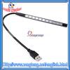 /p-detail/de-alta-calidad-5v-usb-flexible-de-luz-led-bombilla-de-la-l%C3%A1mpara-coninterfaz-usb-300004392457.html