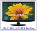 pulgadas 20 utiliza el monitor lcd con precio de china