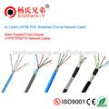 cat5e desnudo de cobre del cable ftp en la fábrica de china