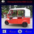 2013 para el mercado caliente de Nueva Bajaj 150/175CC tres ruedas motocicleta / vehículo de tres ruedas (triciclo)