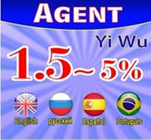 agencia de compra en yiwu mercado