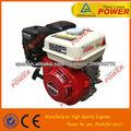 Parada del motor electroválvula TL 168F / P