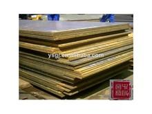 Astm a36 placa de acero/leve carbono galvanizado/zinc precio de hoja de placa de acero dulce