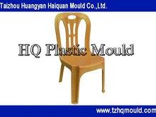 nuevo diseño de silla de molde de inyección