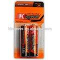 Vaa 1.5 de carbono de zinc de la batería aa r6