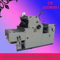 HT56II automático máquina de impresión offset máquina de impresión offset un color 2013