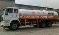 SINOTRUK HOWO ZZ1257N4617 Camión aspersor de agua con pipa 20m3