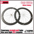2013 Elapus rendimiento 60mm tubular del camino del carbón rueda alta de bicicleta