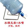 Grifo de Diensador de botellas