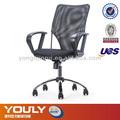 tecido cadeira giratória comprar móveis da China A001