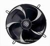 /p-detail/motor-el%C3%A9ctrico-del-ventilador-300004197077.html