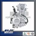 Zongshen cb250-a refrigerado por agua del motor de la motocicleta para moto