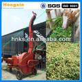 agrícola raçãoparaanimais triturador de capim
