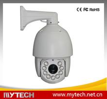 cámara de vigilancia de circuito cerrado de televisión cctv cámaras de alta temperatura