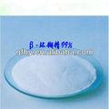 Pharmaceutial grado beta- ciclodextrina precio de fábrica