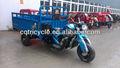 china 3 triciclo moto roda com carga para adlut