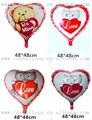 Dia balão balões amor balão em forma de coração dos namorados