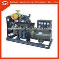Opción económica! Weifang 50kw pequeño generador eléctrico precio