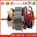 5440 7025 del motor eléctrico de fabricación en china