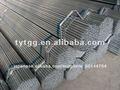 亜鉛めっき鋼管スリーブ中国の記事で行った