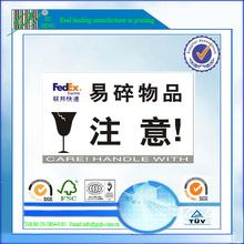 Auto adhesivo de la etiqueta etiqueta, de la logística, fedex