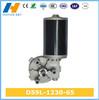 /p-detail/motor-el%C3%A9ctrico-de-la-c.c.-12V-D59L-1230-65-300002493197.html