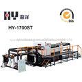Yaskawa convertidor de frecuencia/automática rollo a hoja de corte de la máquina( hy- 1700st)
