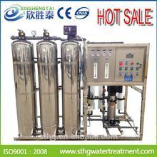 multifuncional aguamineral sistema de tratamiento con gran precio