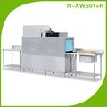 Açoinoxidável industrial máquina de lavar louça com a secagem e esterilização bn- xws01+h