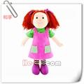 Stuffed Girl Toy Plush Doll