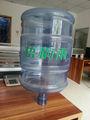 La botella de agua de 5 galones tapas sin derrame