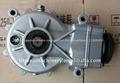 4wd 800cc atv frontal diferencial de deslizamiento limitado